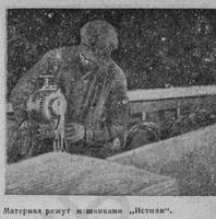 http://images.vfl.ru/ii/1500027990/32024adb/17919696_s.jpg