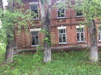 http://images.vfl.ru/ii/1500028302/deca1d30/17919738_s.jpg