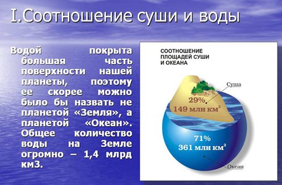 http://images.vfl.ru/ii/1500041099/7fbae6b6/17922382.jpg