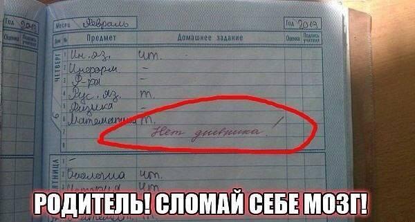 http://images.vfl.ru/ii/1500057104/47a92ba1/17925349_m.jpg