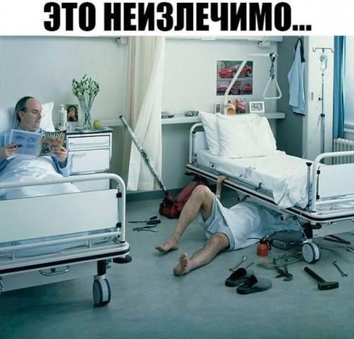 http://images.vfl.ru/ii/1500058904/1b097612/17925574_m.jpg