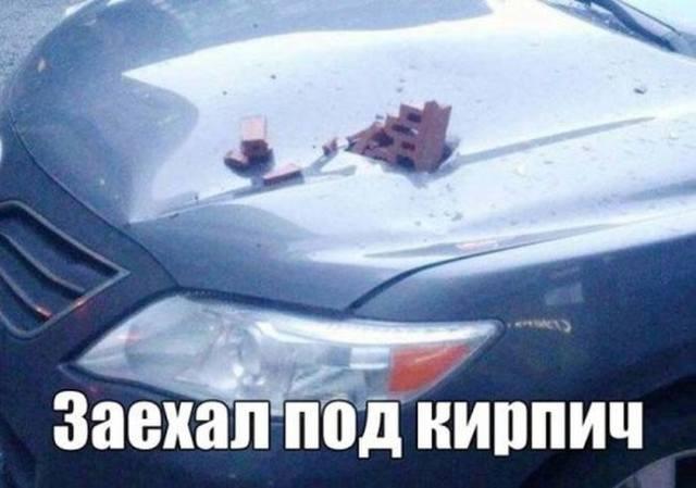 http://images.vfl.ru/ii/1500059073/b6a203aa/17925594_m.jpg