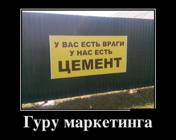 http://images.vfl.ru/ii/1500066878/b4e21001/17926311_m.jpg