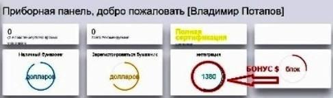 http://images.vfl.ru/ii/1500072090/27280e6b/17926581.jpg