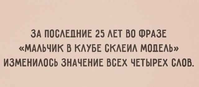 http://images.vfl.ru/ii/1500076854/3ffde6a0/17926733_m.jpg