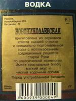 http://images.vfl.ru/ii/1500101857/69978aa5/17928064_s.jpg