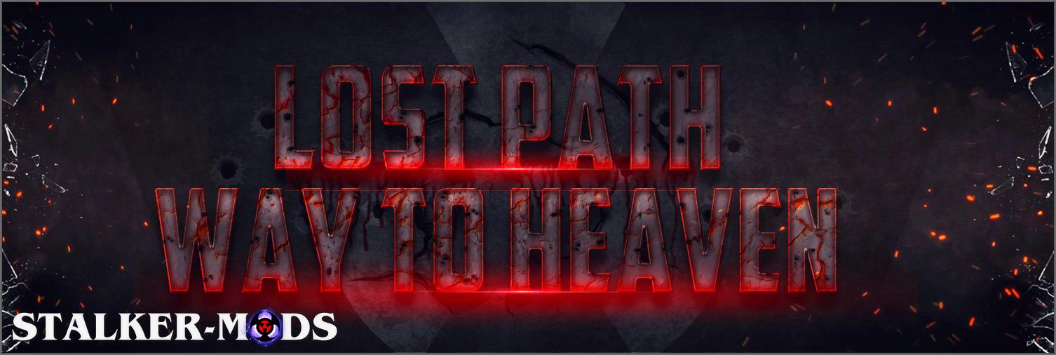 Динамическое меню из Lost Path