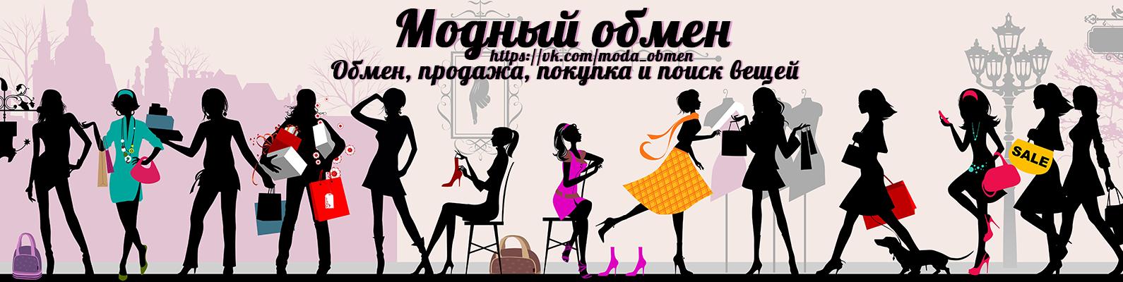 http://images.vfl.ru/ii/1500190550/6025ba05/17937897.png
