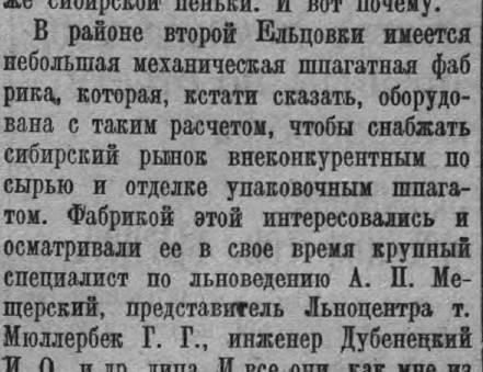 http://images.vfl.ru/ii/1500211905/d7d9bd14/17941503_m.jpg