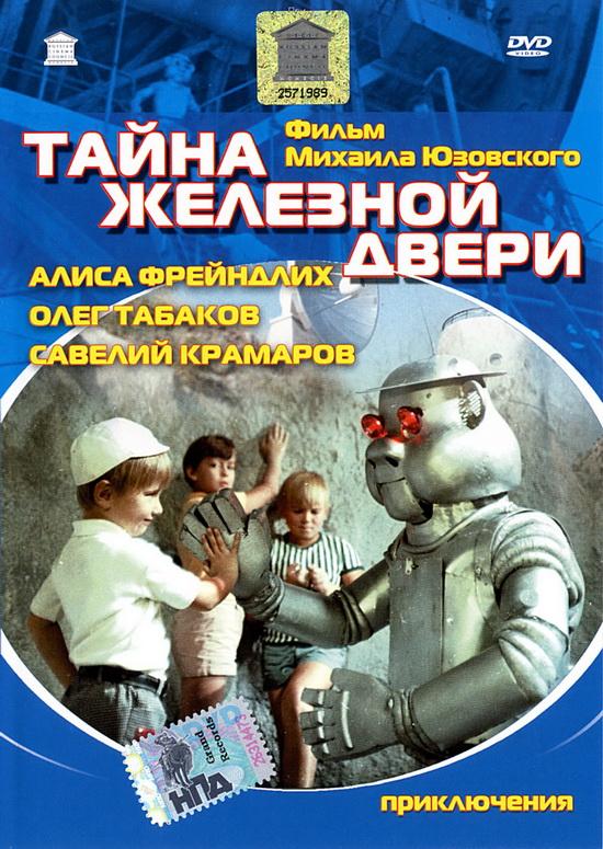 http//images.vfl.ru/ii/1500217100/e7190c2a/17942552.jpg