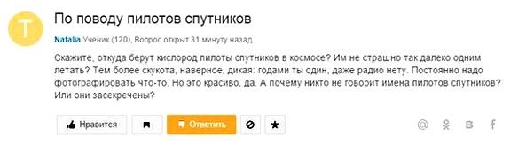 http://images.vfl.ru/ii/1500224770/1abf9355/17943856.jpg