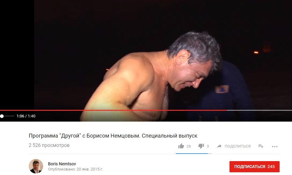 http://images.vfl.ru/ii/1500266314/cbfe68ac/17946737.jpg