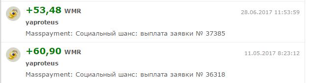 http://images.vfl.ru/ii/1500280561/ccb44dbd/17948161_m.png