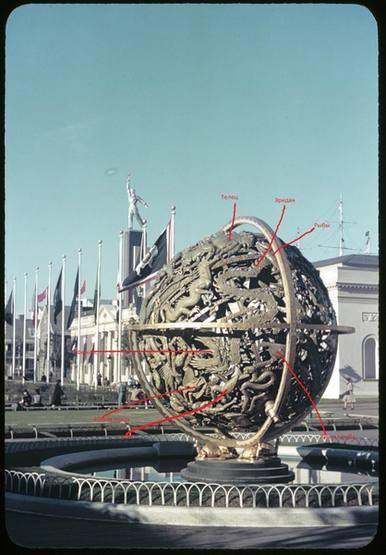 http://images.vfl.ru/ii/1500351528/0f9797e3/17956515_m.jpg