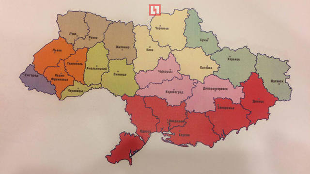 http://images.vfl.ru/ii/1500373031/45c20c91/17959790_m.jpg