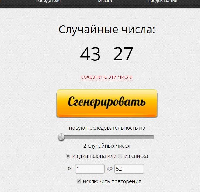 Новости россия 1 вести москва сегодня в 11 30