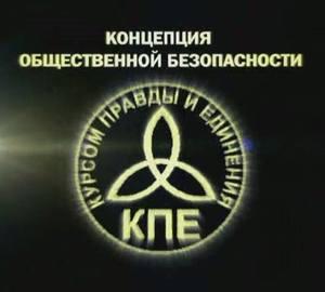 http://images.vfl.ru/ii/1500397288/1d47eed9/17963983_m.jpg