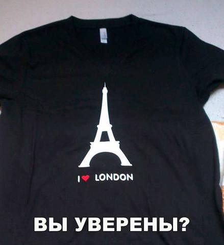 http://images.vfl.ru/ii/1500402283/1eb58707/17964765_m.jpg