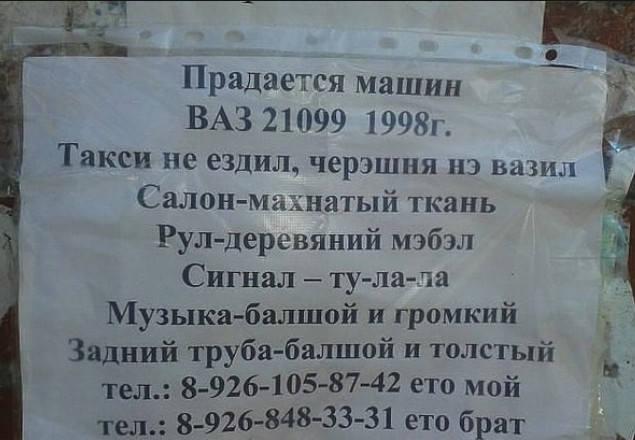 http://images.vfl.ru/ii/1500403181/3c1e63a1/17964911_m.jpg