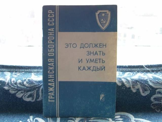 http://images.vfl.ru/ii/1500403331/d73931d7/17964950_m.jpg