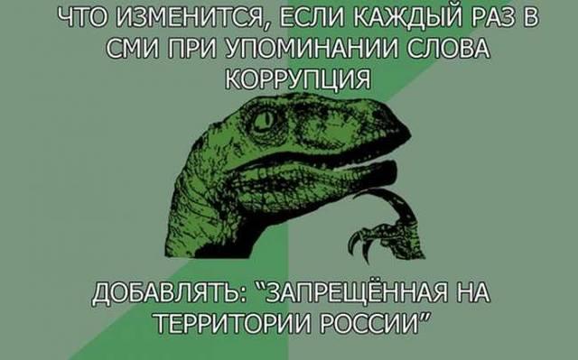 http://images.vfl.ru/ii/1500406056/fb5dc38c/17965513_m.jpg