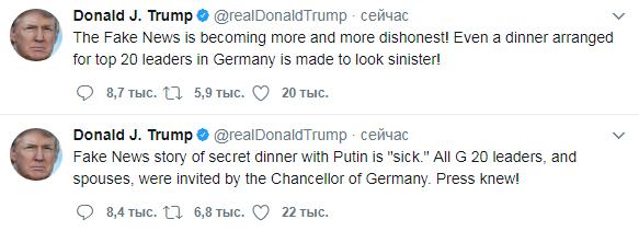 Image result for трамп путин саммит обед