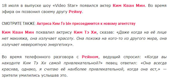 http://images.vfl.ru/ii/1500500440/ad210dda/17976267.jpg