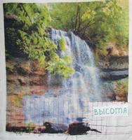 http://images.vfl.ru/ii/1500534397/29d158a3/17977884_s.jpg