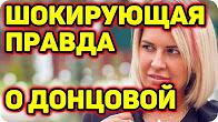 Дом 2 Новости на 16.07.2017