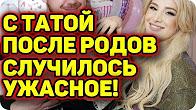 Дом 2 Новости на 18.07.2017
