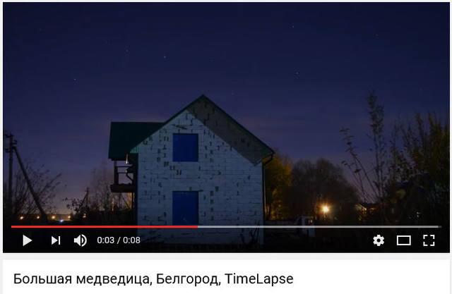 http://images.vfl.ru/ii/1500581221/8a1d3656/17985723_m.jpg