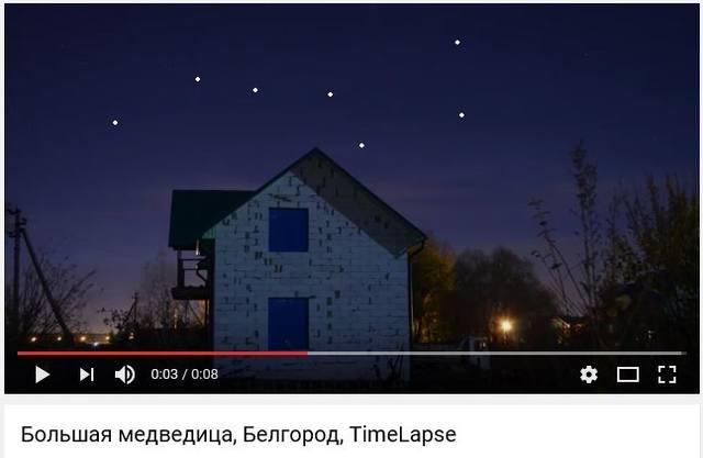 http://images.vfl.ru/ii/1500582086/43a48424/17985891_m.jpg