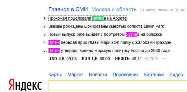 http://images.vfl.ru/ii/1500594176/3986e471/17986896_m.jpg
