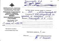 http://images.vfl.ru/ii/1500628884/97f15883/17990223_s.jpg