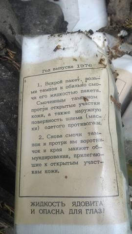 http://images.vfl.ru/ii/1500642472/370278fc/17992812_m.jpg