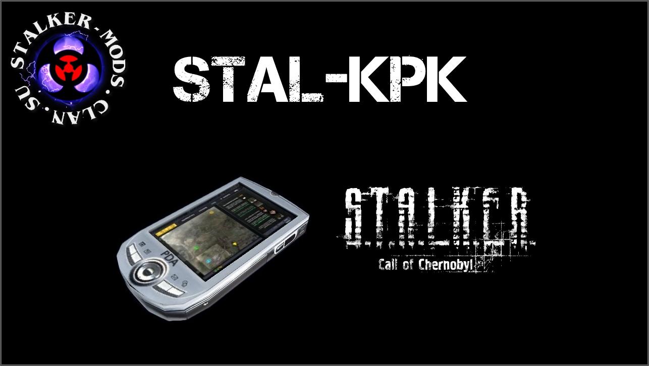 STAL-KPK