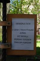 http://images.vfl.ru/ii/1500738572/2c413ed5/18001528_s.jpg