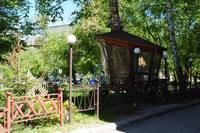 http://images.vfl.ru/ii/1500738572/48077c61/18001527_s.jpg