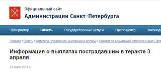 http://images.vfl.ru/ii/1500804063/ed775bff/18007683_m.jpg