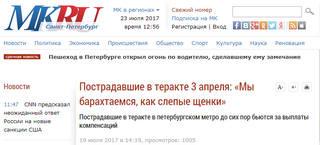 http://images.vfl.ru/ii/1500804063/fd952048/18007681_m.jpg