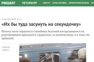 http://images.vfl.ru/ii/1500806528/dbf83d46/18008061_m.jpg