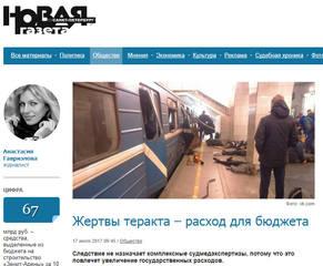 http://images.vfl.ru/ii/1500808565/5149955e/18008337_m.jpg