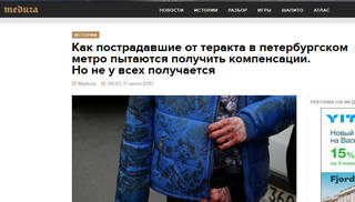 http://images.vfl.ru/ii/1500812081/c75a3f10/18008901_m.jpg