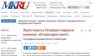 http://images.vfl.ru/ii/1500814731/9552db83/18009193_m.jpg