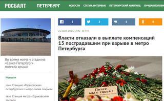 http://images.vfl.ru/ii/1500817204/85774430/18009519_m.jpg