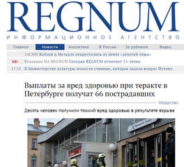 http://images.vfl.ru/ii/1500819844/3fb38d57/18009867_m.jpg