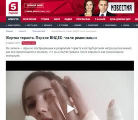 http://images.vfl.ru/ii/1500821472/485a4d89/18010109_m.jpg