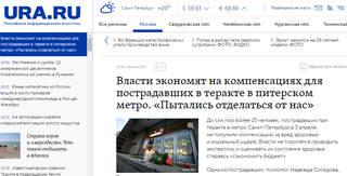http://images.vfl.ru/ii/1500822599/73ed49f1/18010214_m.jpg