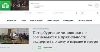 http://images.vfl.ru/ii/1500824606/f9f5886c/18010460_m.jpg