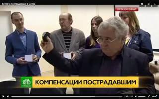 http://images.vfl.ru/ii/1500826439/7b4b620f/18010690_m.jpg